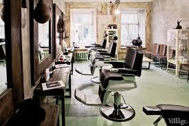 barbershop-v-kieve