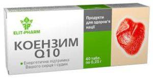 koenzim-q10-nezamenimaya-dobavka-dlya-vashego-organizma