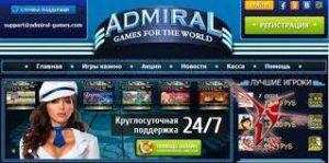 vidy-i-osobennosti-igrovyx-slotov-v-onlajn-kazino-admiral